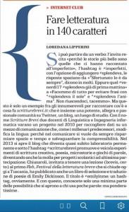 Loredana Lipperini (Libro delle firme)